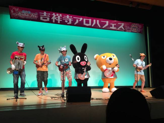 U900: A cute Japanese 'character' band with real people inside